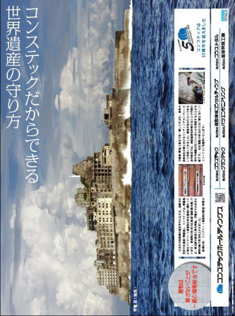 読売新聞_20191003
